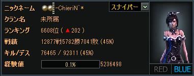 0215TOP.png