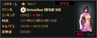 0131まりちゃん司令官