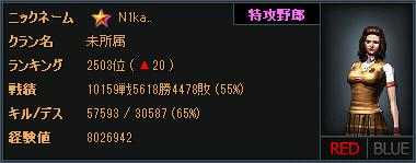 0211風☆