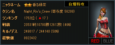 022601緑茶さん☆2