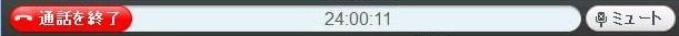 24時間2