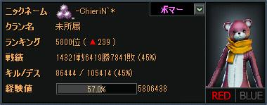 0315赤クマ