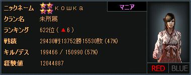 032601みことさん☆4