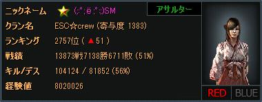 040701しょーちゃん☆