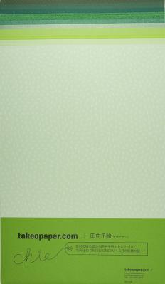 05_green2.jpg