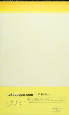 07_yellow2.jpg