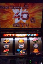 ソニックコンボ+40