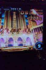 夢夢Vラッシュ+205