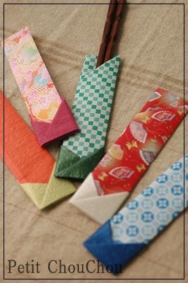 ハート 折り紙:折り紙 箸袋の作り方-chiisanateshigoto.blog.fc2.com