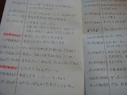 20080201_01