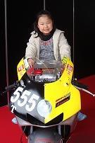 鈴鹿_20080303_07