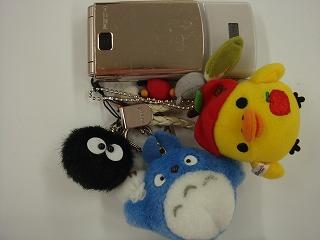 携帯_20080605