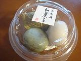 20090525_お団子