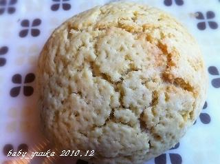 20101207_メロンパン