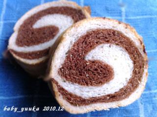20101216_ラウンドパン