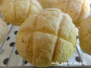 2011111_メロンパン