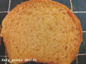 20110118_ブリオッシュ