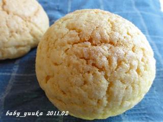 20110222_メロンパン