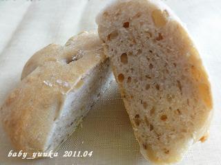 20110415_くるみパン