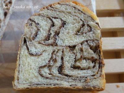 20110622_マーブルパン