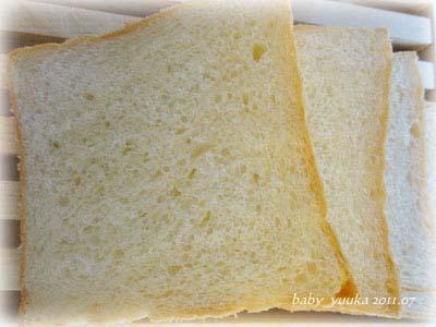 20110710_角食