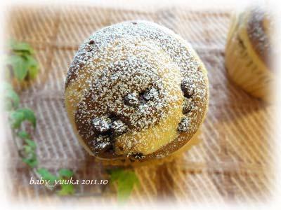 20111013_ぐるぐるチョコパン