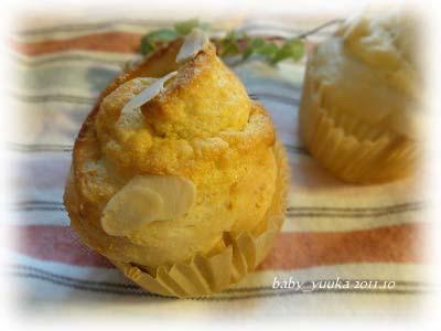 20111014_アーモンドクリームパン