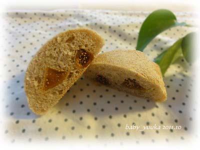 20111025_セーグルパン