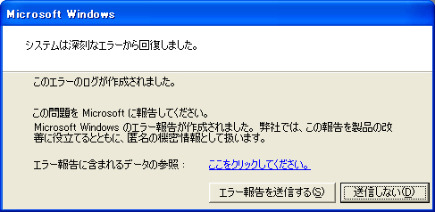 20111104