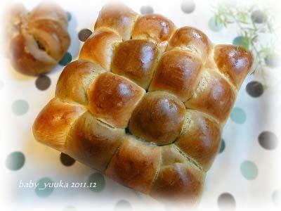 20111207_ちぎりパン
