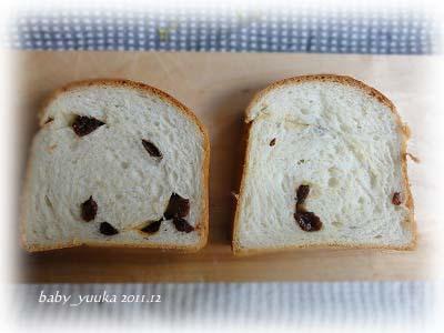 20111209_ぶどうパン