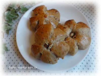 20111219_黒蜜パン