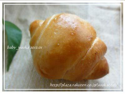 20120101_ロールパン