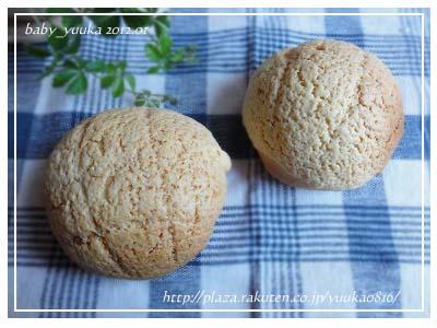 20120105_メロンパン