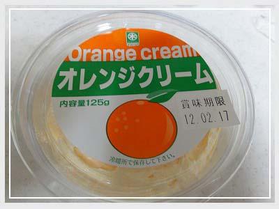 20120121_yukiさん