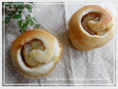 20120123_りんごパン