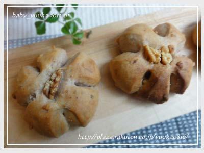 20120127_くるみパン