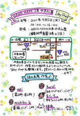 1DayShop_0905