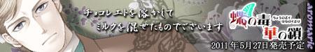 http://www.prot.co.jp/psv/choudoku/
