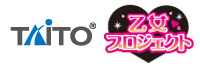 https://www.taito.co.jp/special/agf