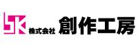 http://sousakukoubou.jp/html/agf/