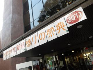 2011_11050015.jpg