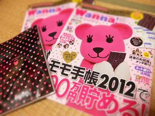 2011_11080027.jpg