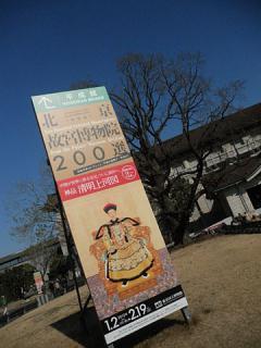 2012_01170028.jpg