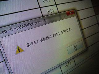 2012_01290006.jpg