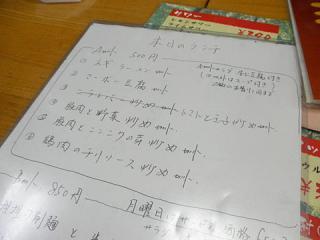 2012_02110097.jpg