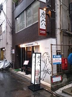 2014_11263574.jpg