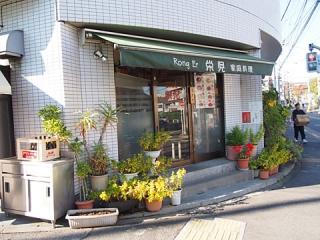 2014_11270423.jpg
