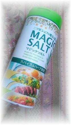 magicsalt
