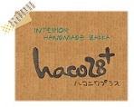 haco28+_201312071824161c2.jpg